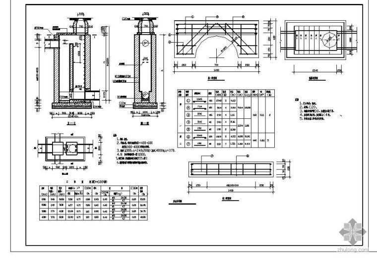 某县中心区域排水工程全套施工图设计