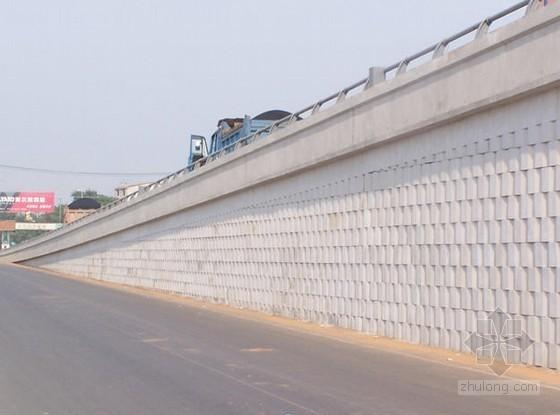 [QC][PPT]提高土工格栅加筋挡土墙施工质量(中铁)