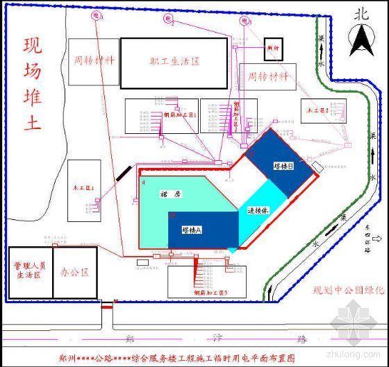 郑州某工程临时用电平面布置图