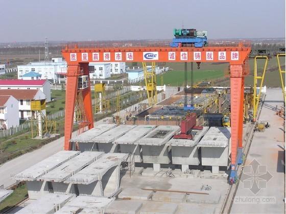50米跨箱梁短线法预制施工技术方案(线形控制 钢筋骨架入模)