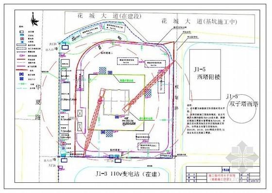 [广东]66层筒中筒结构商业楼施工组织设计(中建、逆作法)
