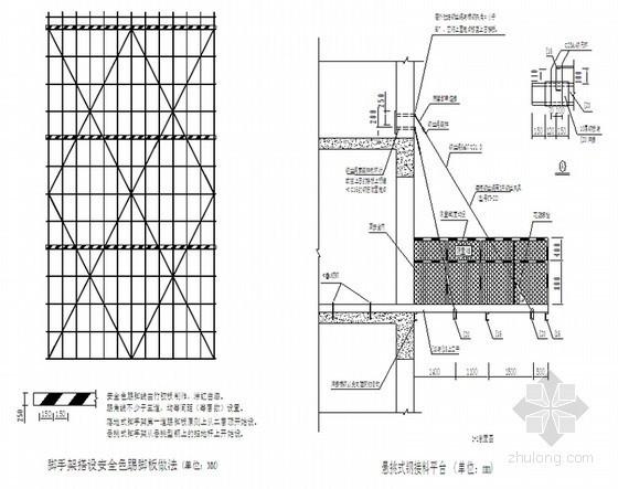 商住楼工程脚手架专项施工方案