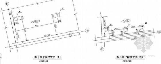 公寓楼楼板开洞碳纤维布加固节点构造详图