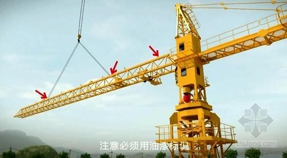 建筑工程塔式起重机安装、顶升、附着及拆卸动画演示(MP4格式 23分钟)