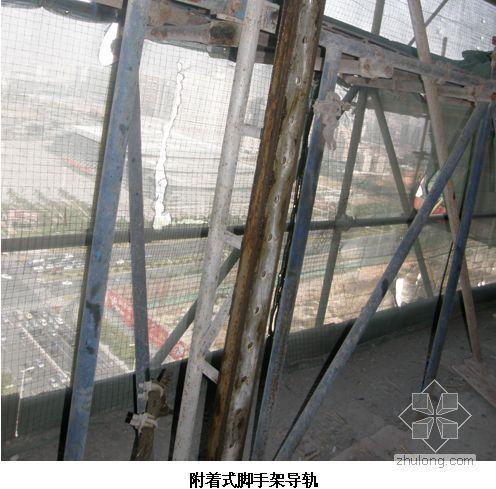 广东某附着式整体提升式脚手架施工方案
