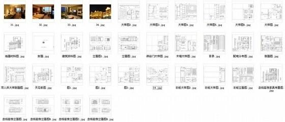 花园大酒店总统套房室内设计方案方案资料总缩略图