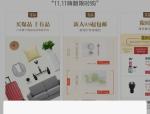 android小米应用市场分享案例分析