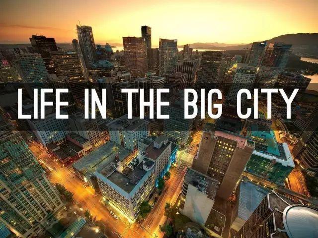 城市化 | 樊纲:当务之急是发展大城市