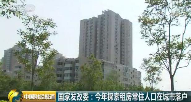 领跌70城!深圳最新房价出炉,现在买一套房要多少钱?
