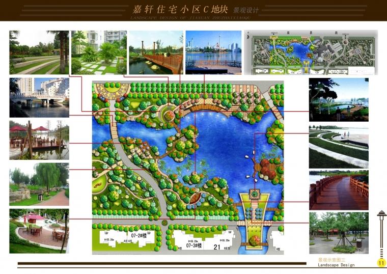 天地----凤凰广场绿地景观方案_10