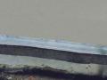 薄抹灰外墙保温系统作业指引PPT