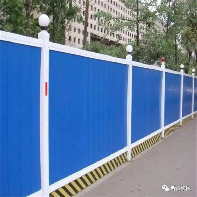 """日本的施工现场,连围墙都这么""""有内涵""""!没有对比就没有伤害.."""