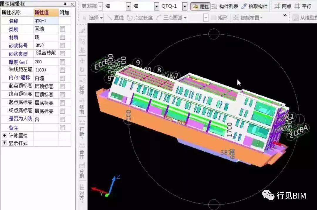 BIM技术在工程建设中的十大应用_10