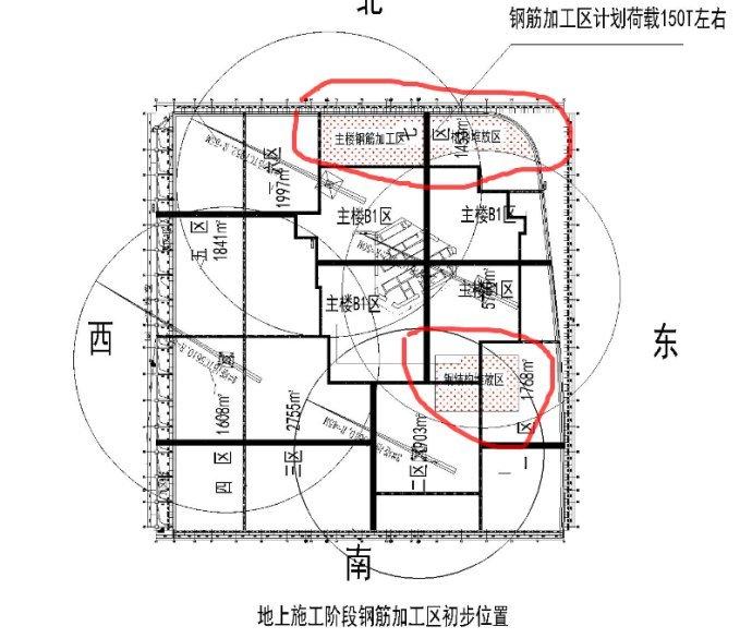如何确定地下室顶板施工荷载?