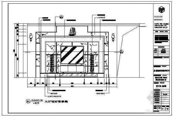 某样品房户型施工图-2