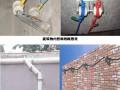 建筑工程施工用电安全管理标准化手册(2012年)
