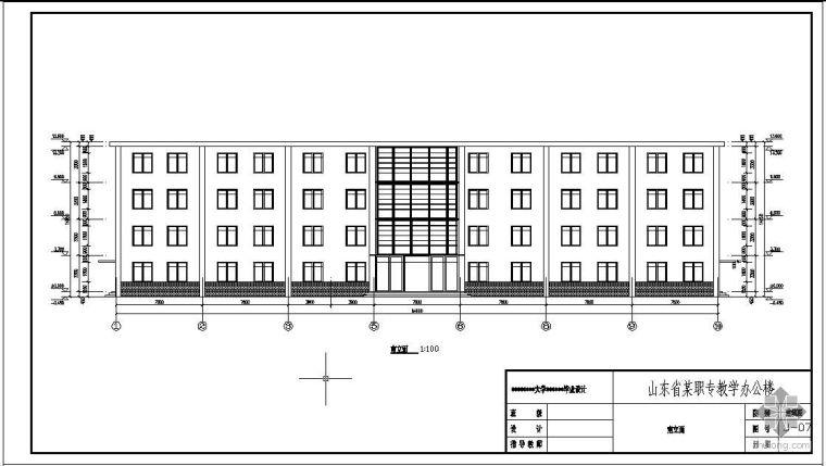 [学士]某办公楼建筑结构设计图
