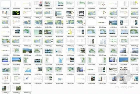 [深圳]大型生态净土绿色岸线滨水城市景观规划设计方案(知名设计所)-缩略图