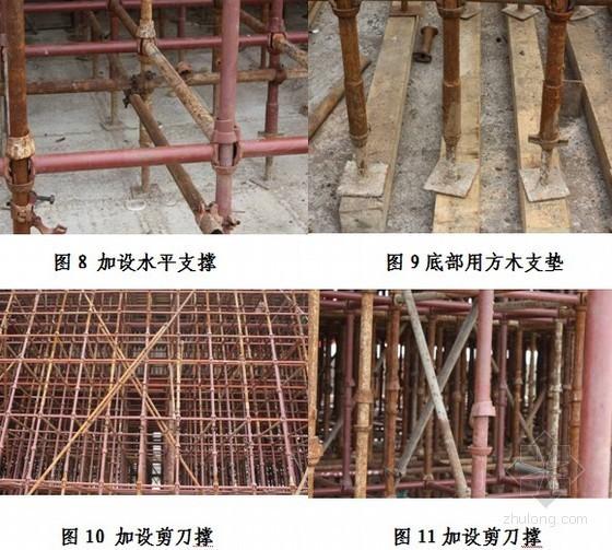 桥梁施工现场安全防护标准化图集(图文并茂)