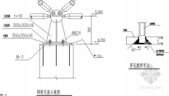 网架螺栓节点构造详图