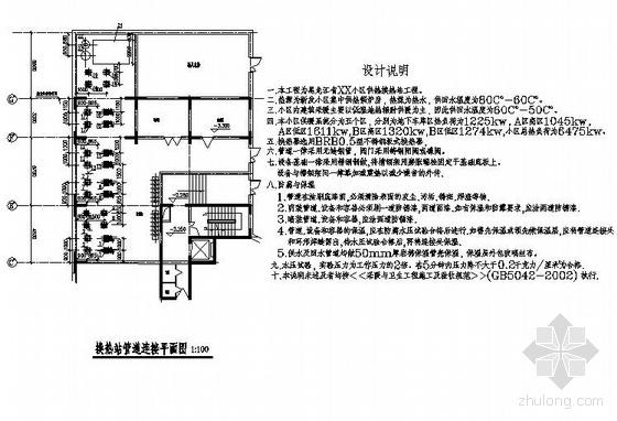 某小区供热换热站工程图纸