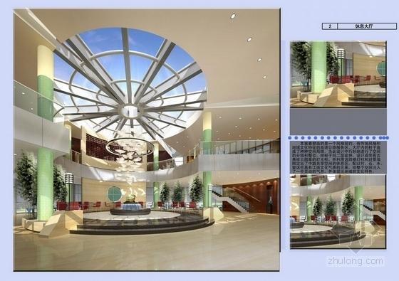 [南京]现代简约风格高速公路服务区室内设计方案图大厅效果图