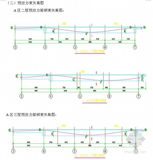 [北京]住宅工程预应力施工方案(有粘结预应)