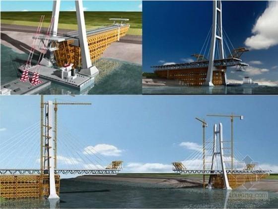 大型桥梁刚桁梁安装技术应用解析