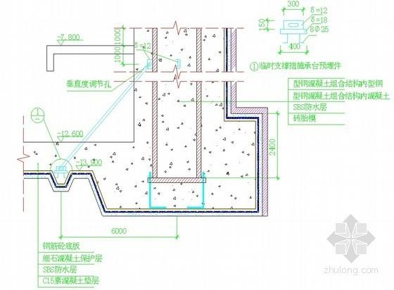 v型钢柱图纸资料下载-[甘肃]框剪结构大剧院型钢混凝土施工方案