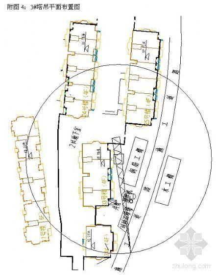山东某住宅项目塔吊基础施工方案(JT5013)