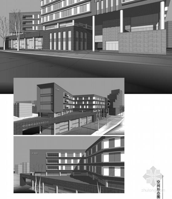 办公楼空间形态图