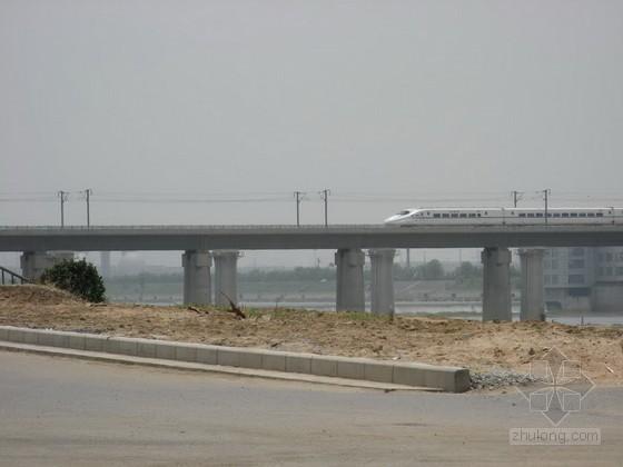 铁路桥梁工程施工安全技术交底(2013,中铁)
