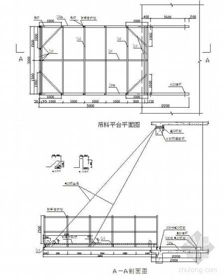 综合楼外脚手架及卸料平台施工方案(槽钢悬挑 计算书)