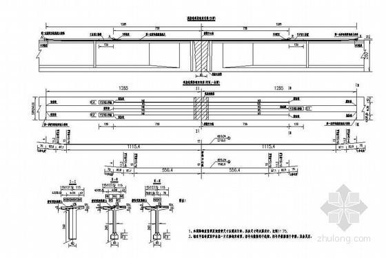 50mT梁墩顶负弯矩钢索节点详图设计