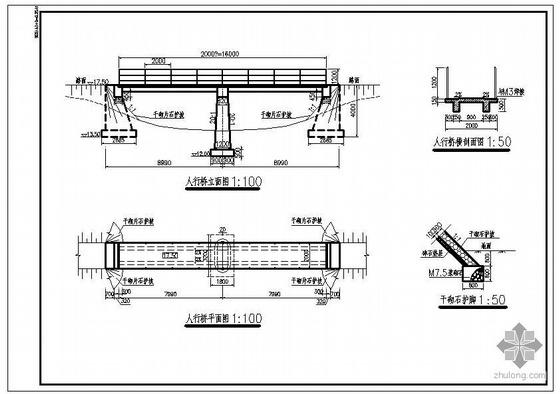 某人行桥结构施工图