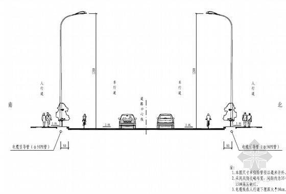 [浙江]市政道路双侧交错布置单挑路灯施工图设计12张