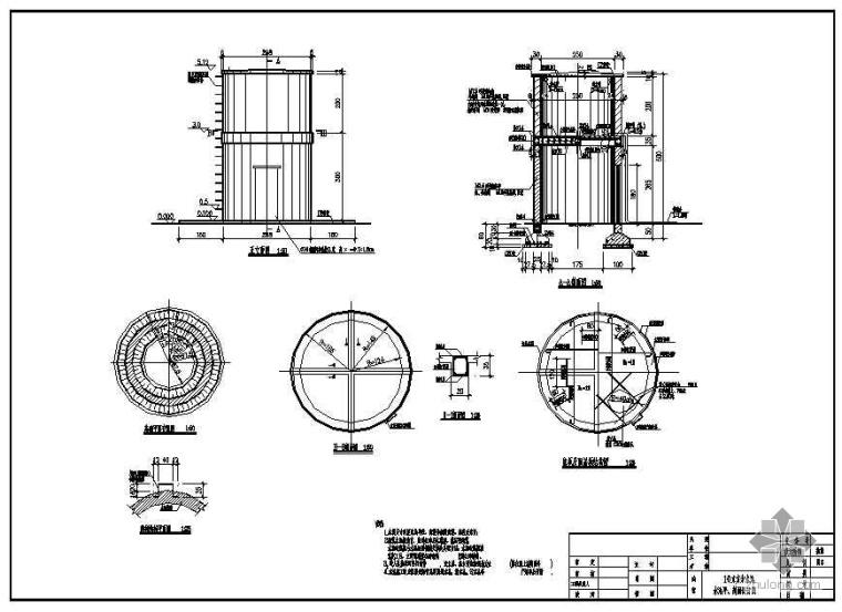 农村饮水解困工程10立方米水池设计图纸