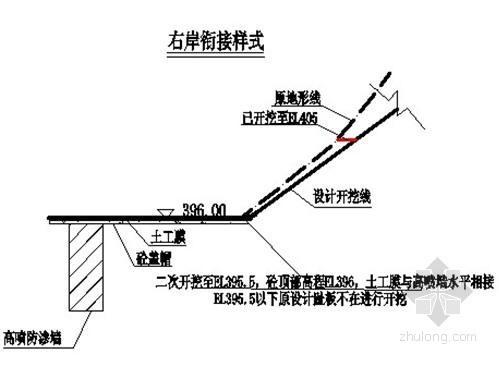 龙背湾电站上游围堰复合防渗施工技术