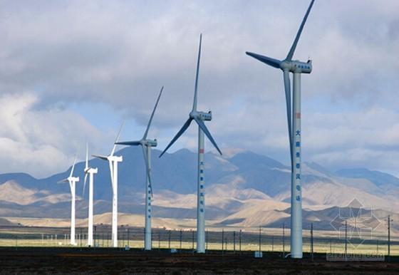 2011版风电场工程设计概算编制规定及费用标准(含工时100页)
