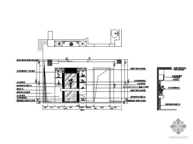 家装展示柜立面图
