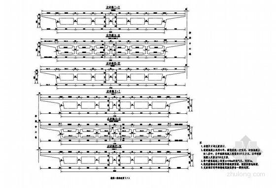 45m现浇预应力混凝土简支箱梁一般构造节点详图设计