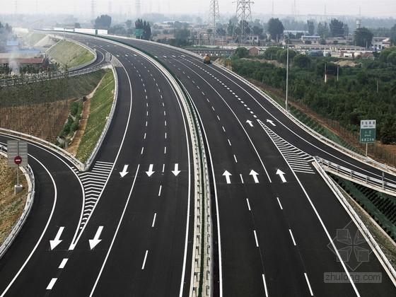 [广东]高速公路沥青路面病害处治及施工质量控制