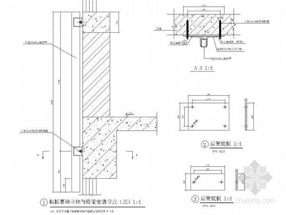 干挂铝板幕墙设计图