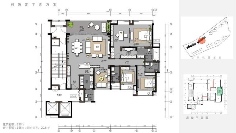 东莞]都市精英国际风格四居室样板房室内设计方案-1 (4).jpg
