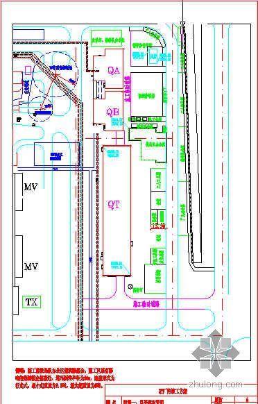 某核电站厂房施工组织设计(附施工图)