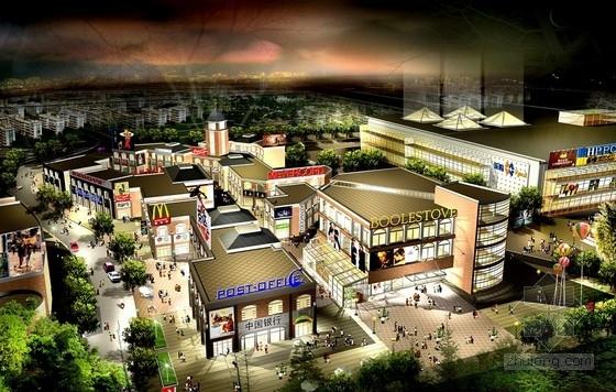 [上海]海湾小城住宅景观设计方案-鸟瞰效果图