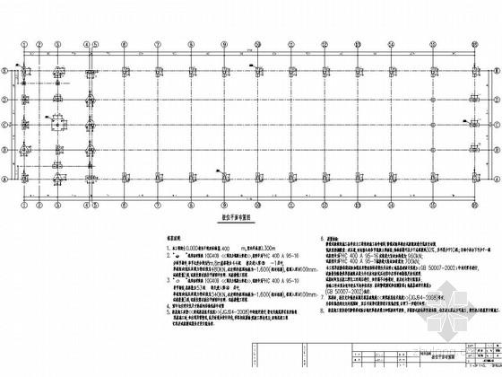 [江苏]地上单层钢筋混凝土排架结构厂房结构施工图(屋盖采用轻型钢屋面)