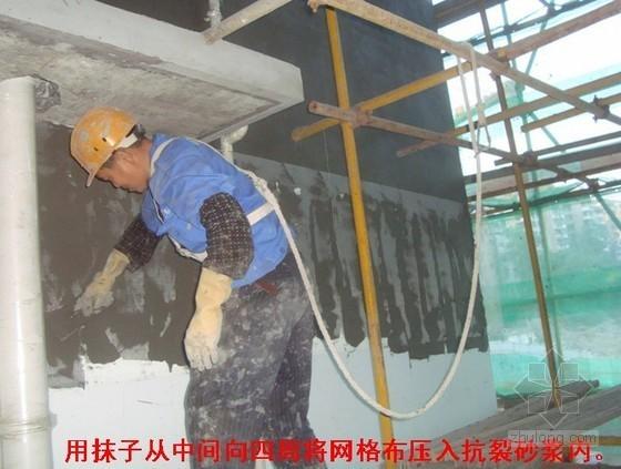 重庆某建设公司外墙EPS保温板施工工艺
