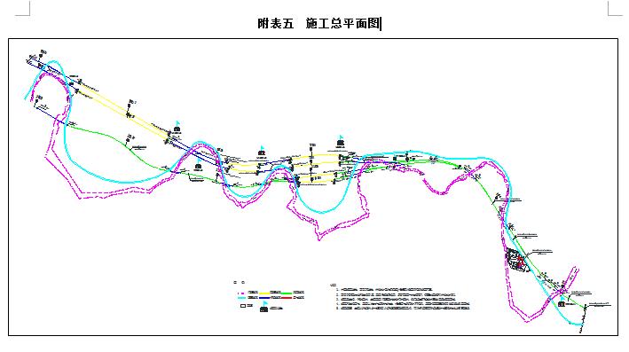 高速公路改扩建工程施工组织设计_5