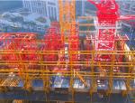 [北京]超高层商业办公楼核心筒工程液压爬模安全专项施工方案(109页)